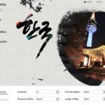 Hướng dẫn điền thông tin đơn Visa Hàn Quốc Online