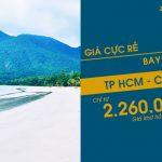Vé máy bay đi Côn Đảo – Hơn 7 chuyến bay mỗi ngày
