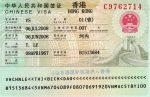 Xin Visa Hong Kong – hồ sơ Visa Hong Kong chi tiết nhất
