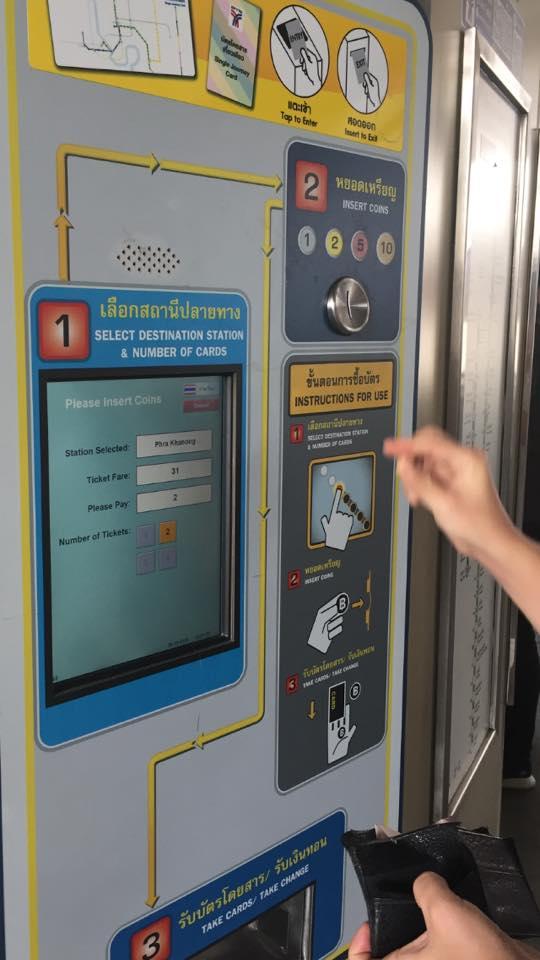 Tổng hợp các phương tiện đi từ sân bay vào trung tâm Bangkok